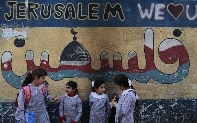 Palestinian school girls in Gaza, March 2013 (photo credit: Flash90/Wissam Nassar)