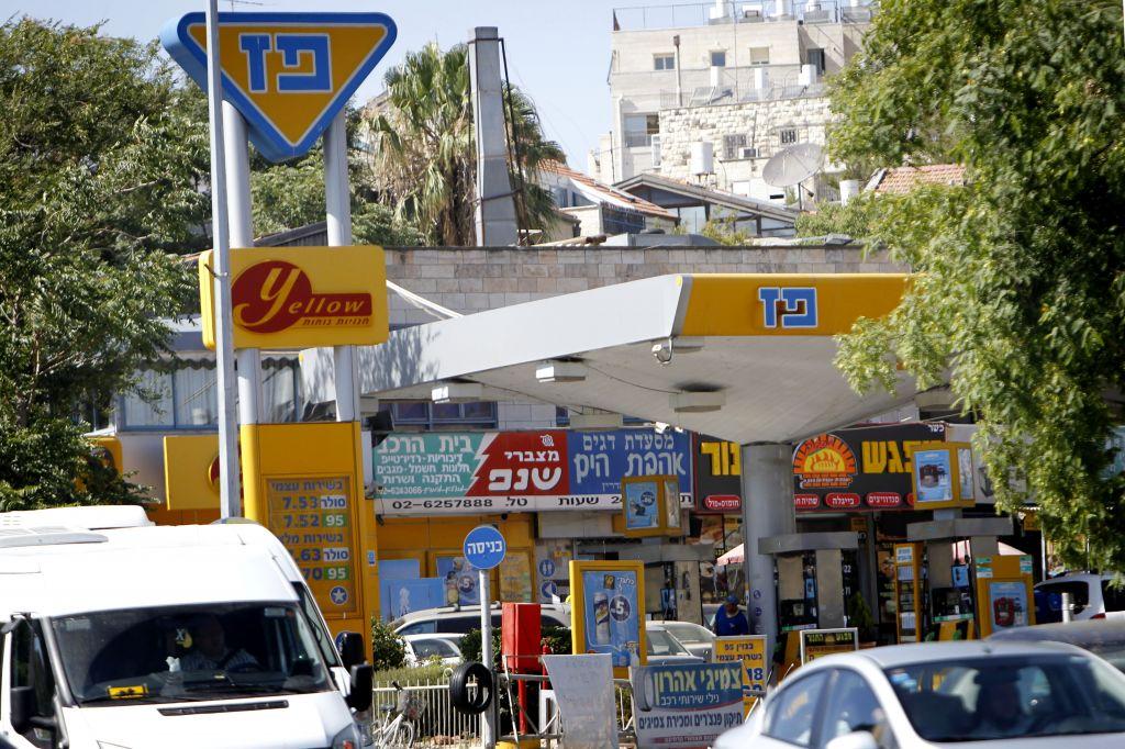 Road Trip Eats It S A Gas The Times Of Israel How to translate gas station from english into russian: road trip eats it s a gas the times