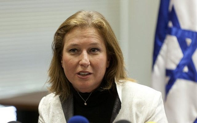 Justice Minister Tzipi Livni (photo credit: Flash90)