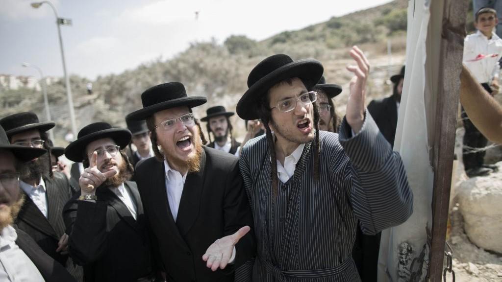 Jewish orthodox dating service