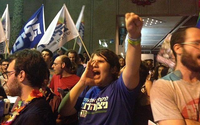 Demonstrators in front of the Russian Embassy in Tel Aviv protest anti-gay legislation, Saturday, August 10, 2013 (photo credit: Times of Israel staff)