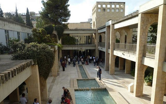 The Hebrew Union College campus in Jerusalem (CC BY-SA 3.0, by Deror avi, Wikimedia Commons)