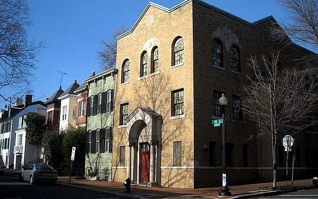 The Kesher Israel Synagogue in Washington, DC (AgnosticPreachersKid/Wikimedia Commons)