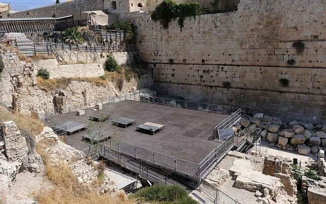 The platform for egalitarian prayer at the Western Wall (courtesy)