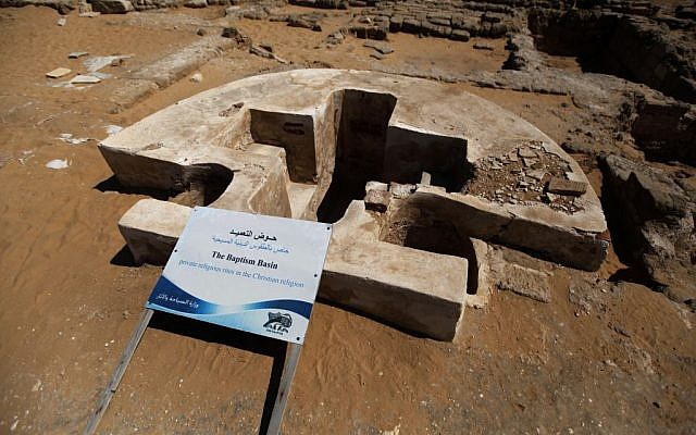 In this Monday, July 22, 2013 photo, a baptism basin is pictured at St. Hilarion's monastery in the Jabaliya refugee camp, northern Gaza Strip. (photo credit: AP Photo/Hatem Moussa)