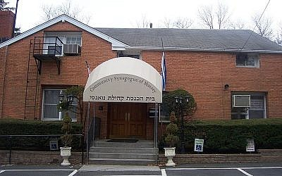 Synagogue in Monsey, New York (photo credit: Wikimedia Commons/Bachrach44)