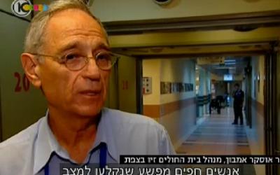 Sieff Hospital's Dr. Oscar Embon speaks to Channel 10 (photo credit: Channel 10 screenshot)