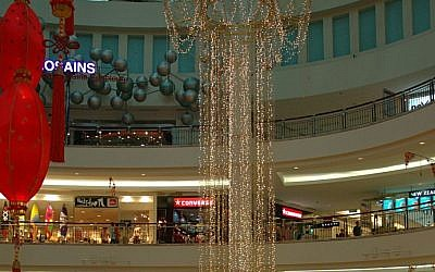 Illustrative photograph of the Suria KLCC Mall in Kuala Lumpur, Malaysia (photo credit: CC BY-SA, Gary Houston, Wikimedia Commons)