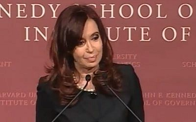 Cristina Fernandez speaks at Harvard, 2012 (photo credit: screen capture Harvard/Youtube)