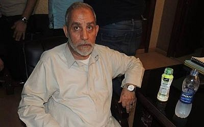 Mohammed Badie after his 2013 arrest in a picture posted by the Egyptian Interior Ministry. (Photo credit: Egyptian Interior Ministry via Facebook)