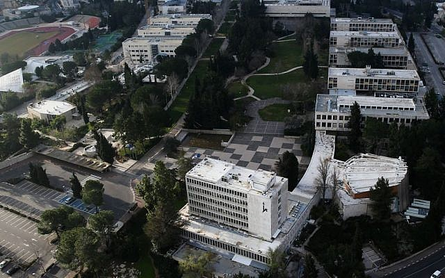 Aerial view of the Hebrew University Edmond J. Safra Campus in Givat Ram. (photo credit: Nati Shohat/Flash90)