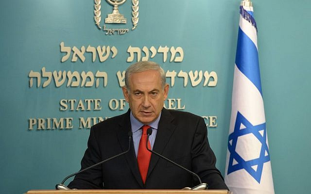 Prime Minister Benjamin Netanyahu gives a statement in Jerusalem on August 22, 2013. (photo credit: Amos Ben Gershom/GPO/Flash90)