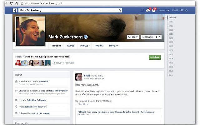 Mark Zuckerberg's Facebook profile showing the post by Palestinian 'white hat' hacker Khalil Shreateh (photo credit: screen capture)