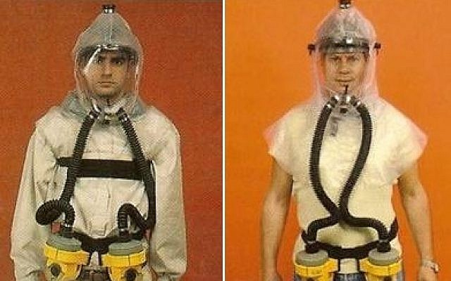 """Hooded gas mask kits made available by the Home Front Command. The """"Caesar,"""" left, and the """"Super-Caesar,"""" right. (Photo credit: Home Front Command website)"""