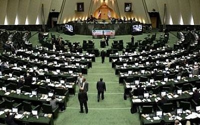 A view of Iran's parliament in Tehran,  Aug. 28, 2013. (AP/Ebrahim Noroozi)