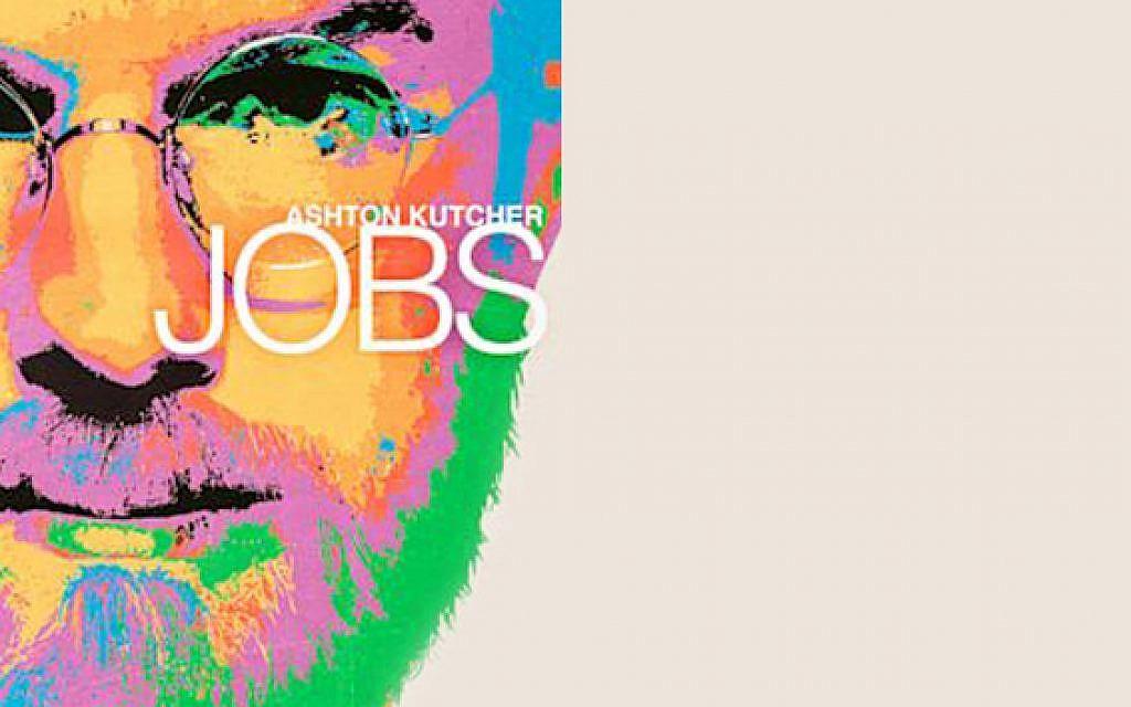 Ashton Kutcher as Steve Jobs (photo credit: Courtesy)