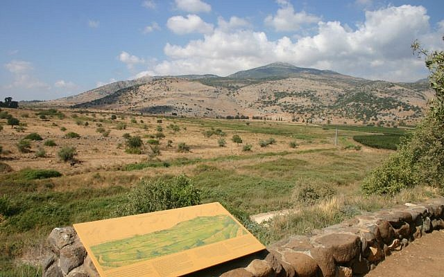 The view from 'our' lookout post by at the Tel Dan bunker (photo credit: Shmuel Baram)