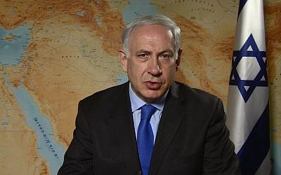 Prime Minister Benjamin Netanyahu in a video released following a meeting with defense officials Thursday. (photo credit: YouTube screen capture)