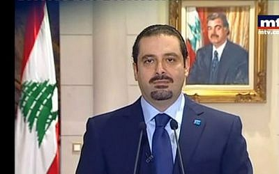 Former Lebanese prime minister Saad Hariri, February 14, 2013 (screen capture: Youtube/mtvlebanon)
