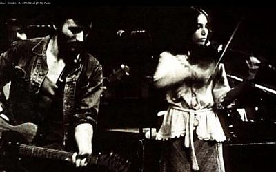 Bruce Springsteen and Suki Lahav, on stage together in Philadelphia in this 1974 illustrative image. (photo credit: YouTube screenshot)