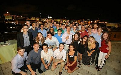 Tamid fellows, pictured in Jerusalem, travel to Israel to deepen their understanding of both the country and its business scene. (Courtesy of Tamid Israel Investment Group)