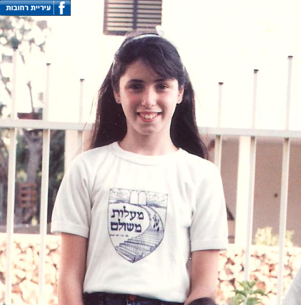 Deputy Transportation Minister Tzipi Hotovely (Likud) in sixth grade. (photo credit: via Facebook)