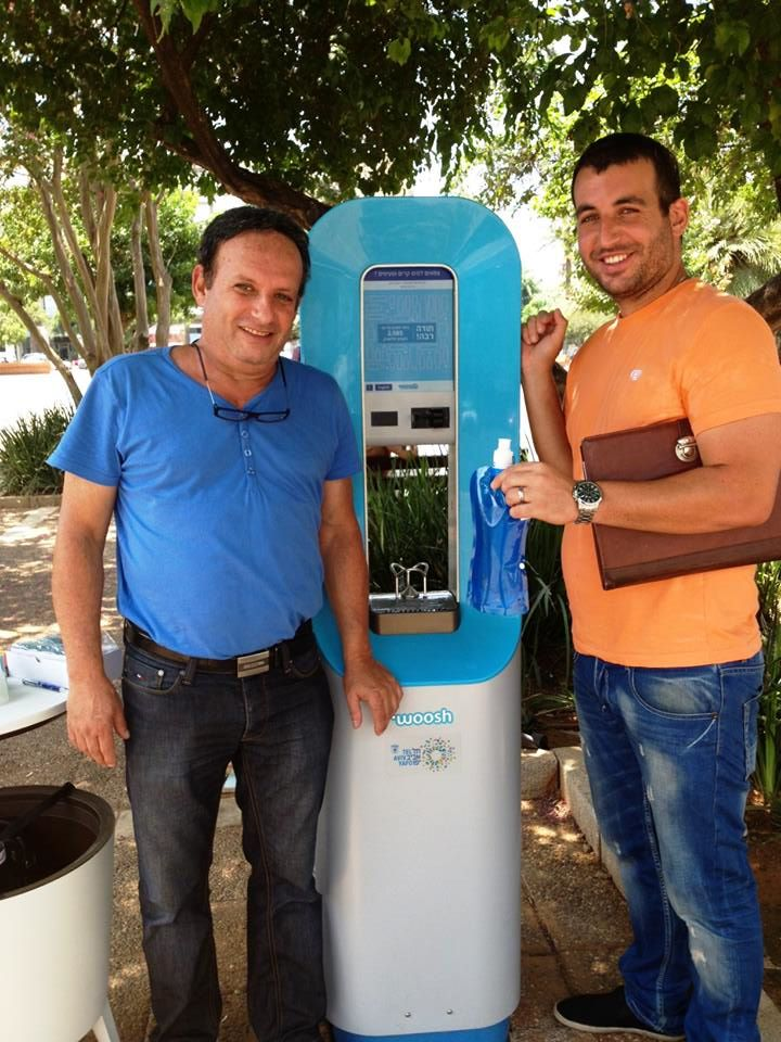 Woosh's free water machine (photo credit: Woosh via Facebook)