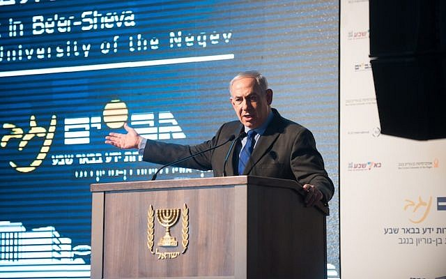 Prime Minister Netanyahu speaks at the dedication of Beeresheva's Advanced Technologies Park (Photo Credit: Dani Machlis/BGU)