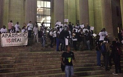 A BDS protest outside Wits University in Johannesburg, South Africa (photo credit: Power987/via Twitter)