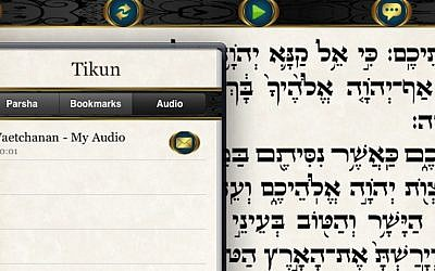 With RustyBrick's Tikun Korim app, Bar Mitzvah candidates can hear an audio overlay as they read from a virtual scroll on their iPads (Photo credit: Courtesy)