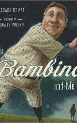 Zach Hyman's second children's book, 'The Bambino and Me,'  will be published in April 2014.