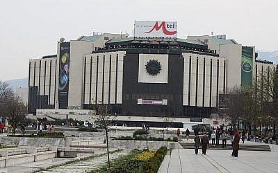 The National Palace of Culture in Sofia, Bulgaria (photo credit: Apostoloff/Wikimedia Commons/File)