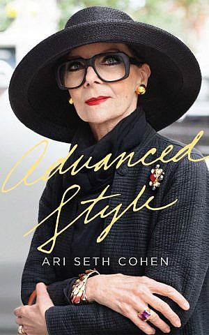 'Advanced Style' cover