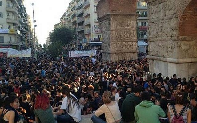 Anti-fascist rally in Thessaloniki, Greece, on September 18 (photo credit: @ErtSocial via Twitter)