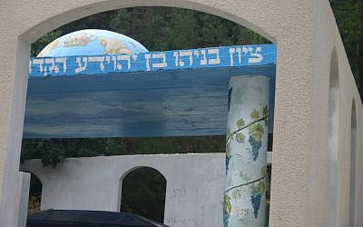 The tomb of Benaiah ben Yehoyada (photo credit: Shmuel Bar-Am)