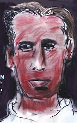 "Bob Dylan's 2013 CD ""The Bootleg Series Vol. 10 – Another Self Portrait (1969–1971)"""