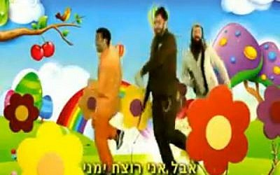 Promotional video for Channel 1's new comedy 'Hayehudim Ba'im' ('The Jews Are Coming') (photo credit: screen capture/YouTube).