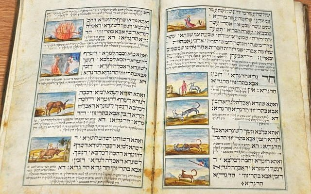 An illumination of the popular Passover song 'Had Gadya' in the 'Manchester Garage Haggadah.' (photo credit: courtesy)