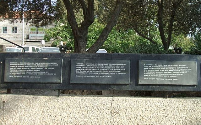 Jerusalem's Kikar Denya (Denmark Square), a memorial to the Jews rescued in the Danish operation 70 years ago. (photo credit: public domain via Wikipedia)