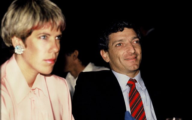Amiram Nir, in 1985, with his wife Judy Mozes (Photo credit: Moshe Shai/ Flash 90)