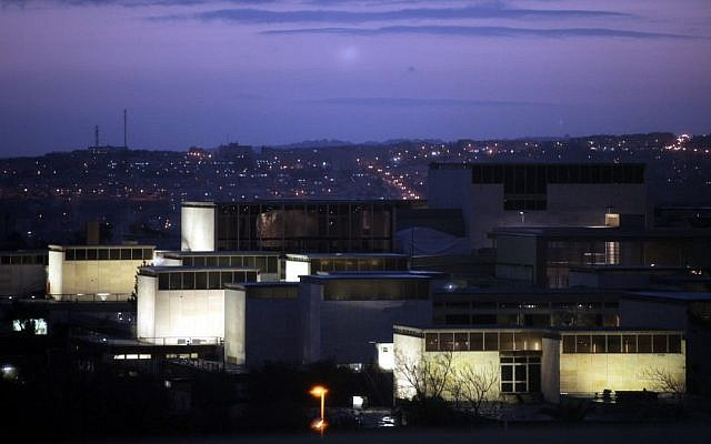 The Israel Museum in Jerusalem illuminated at night. (photo credit: Yossi Zamir/Flash90)