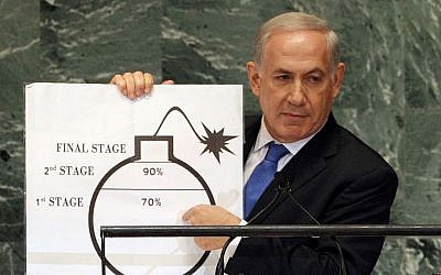Prime Minister Benjamin Netanyahu sets out his 'red line' for Iran on a cartoon-bomb drawing during a  speech to the UN General Assembly, on September 27, 2012. (Avi Ohayon/GPO/Flash90)