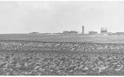A photo from the 1960s of the nuclear facility outside Dimona (Flash 90/US National Security Archive)