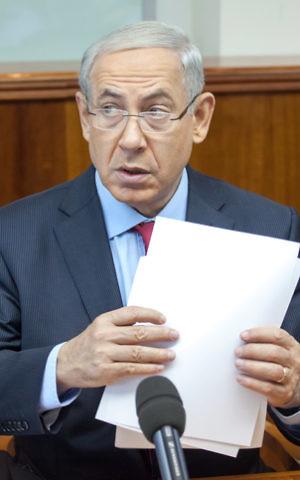 Prime Minister Benjamin Netanyahu, September 17, 2013. (photo credit: Emil Salman/FLASH90)