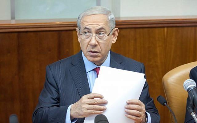 Prime Minister Benjamin Netanyahu (photo credit: Emil Salman/Flash90/File)