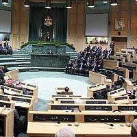 The Jordanian Parliament. (Jordan Parliament official)
