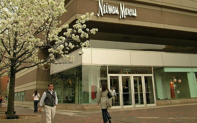 A view of a Boston Neiman Marcus. (photo credit: public domain)