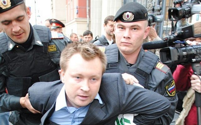 Russian gay rights activist Nikolay Alexeyev being arrested at Moscow City Hall on September 21, 2010 (photo credit: CC BY-SA-3.0, by Niko111, Wikimedia Commons)