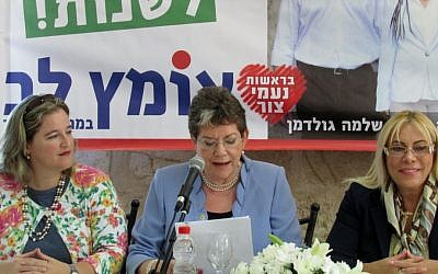 Naomi Tsur (center) at the launch of Ometz Lev, Sunday (photo credit: courtesy)