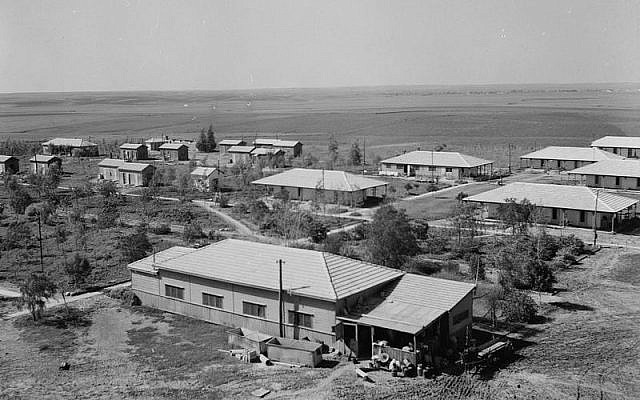 The settlement of Gat, a precursor to Kiryat Gat, in 1946. (photo credit: public domain, Wikimedia commons)